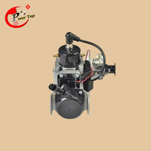 29CC Water-cooled Engine for RC Boats