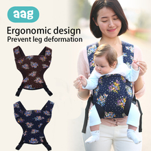 AAG Multifunction Baby Carrier Backpack Prevent o-type Leg Sling Infant Kid Ergonomic Newborn Pouch Wrap Hipseat 20