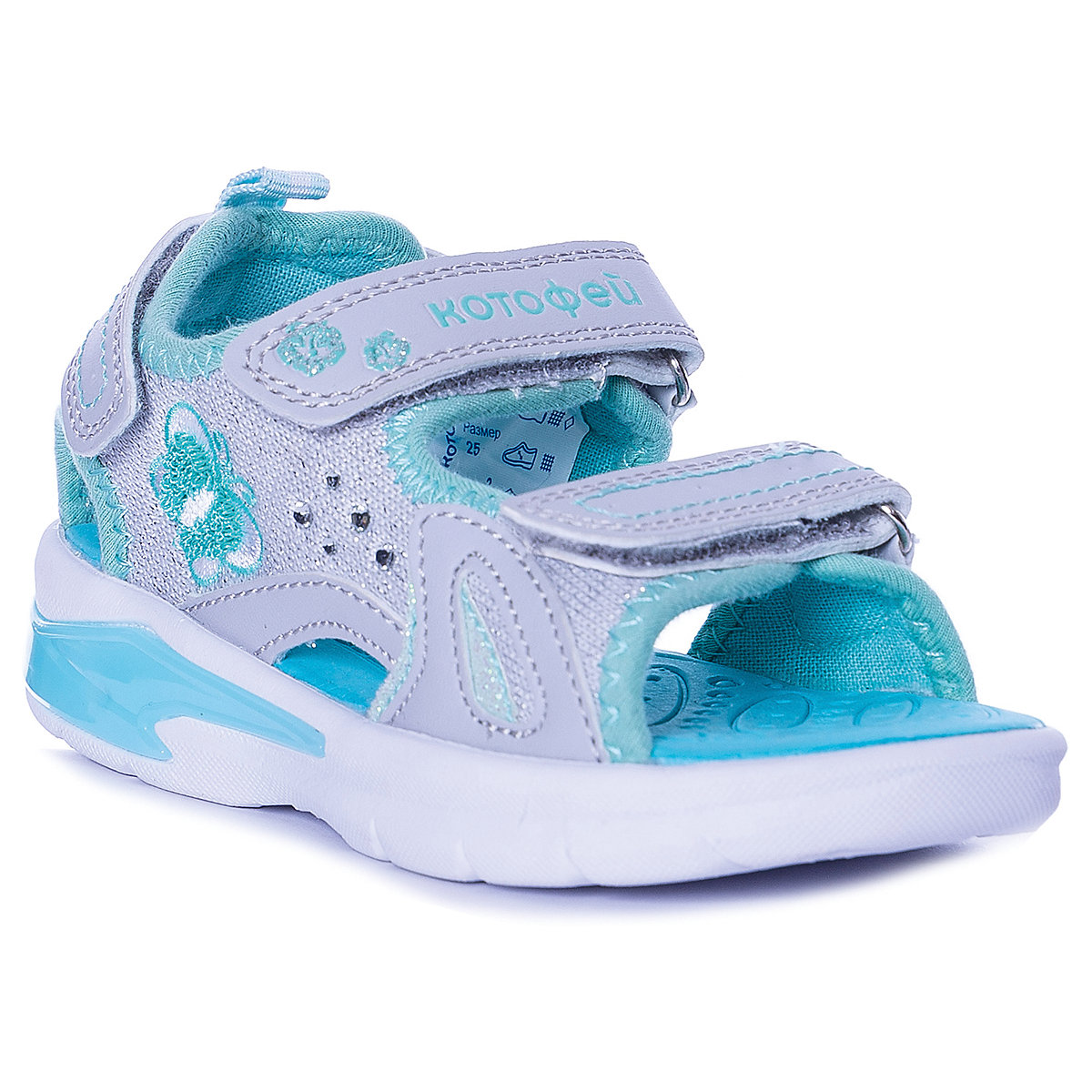 KOTOFEY Sandals 11319841 children's shoes comfortable and light girls and boys sandals adidas af3921 sports and entertainment for boys
