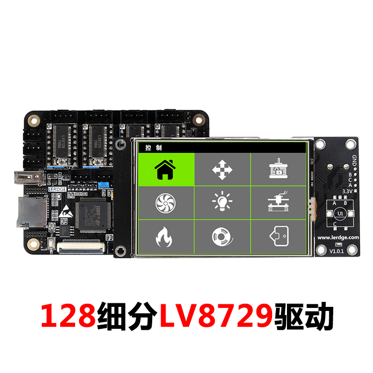 "Image 4 - LERDGE X 3D Printer Controller Board for Reprap 3d printer motherboard with ARM 32Bit Mainboard control with 3.5""Touch Screen-in 3D Printer Parts & Accessories from Computer & Office"