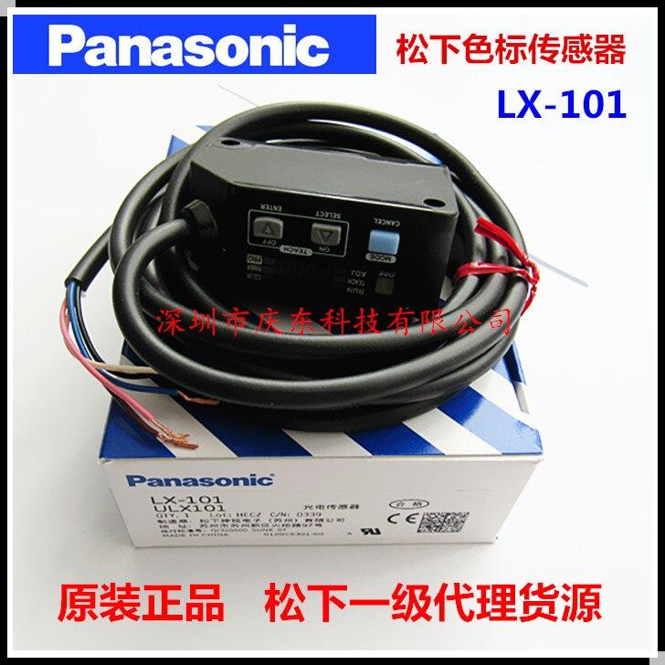 Бесплатная доставка подлинные для Panasonic видения 3 Цвет светодиодный датчик цвета LX 101 фотоэлектрический датчик ULX101