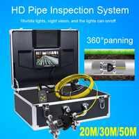 WP70D 20 メートル 30 メートル 50 メートルのグラスファイバーケーブル 360 度回転カメラで DVR 7 インチ産業パイプライン内視鏡検査システム