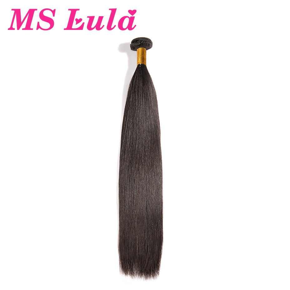 Ms Lula бразильские пряди прямых волос 1/3/4 Связки 100% человеческих волос-Волосы remy Бесплатная доставка 30 32 34, 36, 38, 40 дюймов