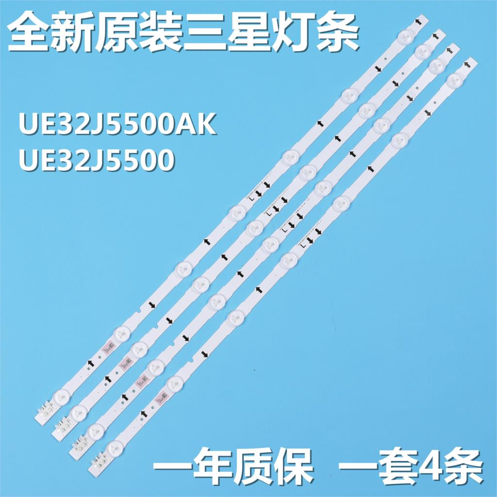 New-Original Kit 4 PCS 7LED 65CM LED Strip For Samsung D4GE-320DC1-R1 R2 32H000 UE32H5570S UN32J5003AF BN96-30443A BN96-30442A