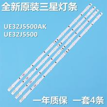 Nieuwe Originele Kit 4 PCS 7LED 65CM LED strip voor Samsung D4GE 320DC1 R1 R2 32H000 UE32H5570S UN32J5003AF BN96 30443A BN96 30442A