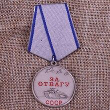 Советская Боевая награда, медаль Второй мировой войны, СССР, Боевая заслуга, булавка, КЦХП, заслуженный сервис, металлический значок, ювелирное изделие