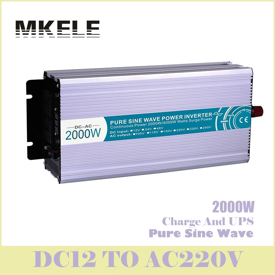 MKP2000-122-C 2000w Pure Sine Wave Inverter 12v To 220v Voltage Converter With Charger And UPS Digital Display China ultra boost new mkp3000 121 12v to 110v inverter 3000w pure sine wave voltage converter solar led digital display china ultra boost