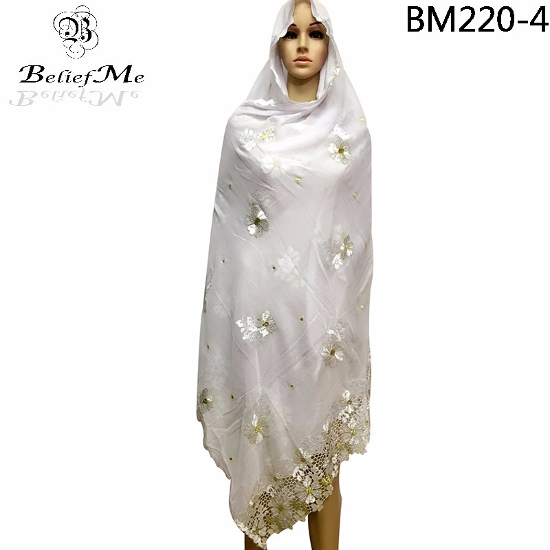 BM220-4