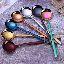 7 Colors/Set Coffee Scoops Beautiful Tea Spoons 304 Stainless Steel Coffeeware Colorful Ice Spoon Dessert Kitchen Accessories