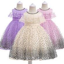 729c9a46f7949 Super belle 3-10 année Enfant fille élégante princesse robe Crème couleur  Imagination Ciel Étoilé Robe Enfant bébé Banquet robe .