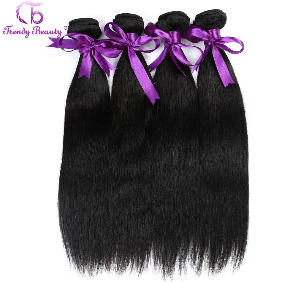 4 bundles hair in total Brazilian straight hair 100% human hair weave bundles 4 pcs per lot natural black color Trendy beauty ...