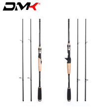 DMK NEW 2.1m 2 Section Carbon Fiber Spinning Casting Rod 2 Tips M/ML M/MH Power Lure Fishing Rod Fishing Pole Rod Vara De Pesca obei purista carp fishing rod carbon fiber fuji spinning rod pesca 3 5 3 0lb power 40 160g 3 60m hard pole surf rod