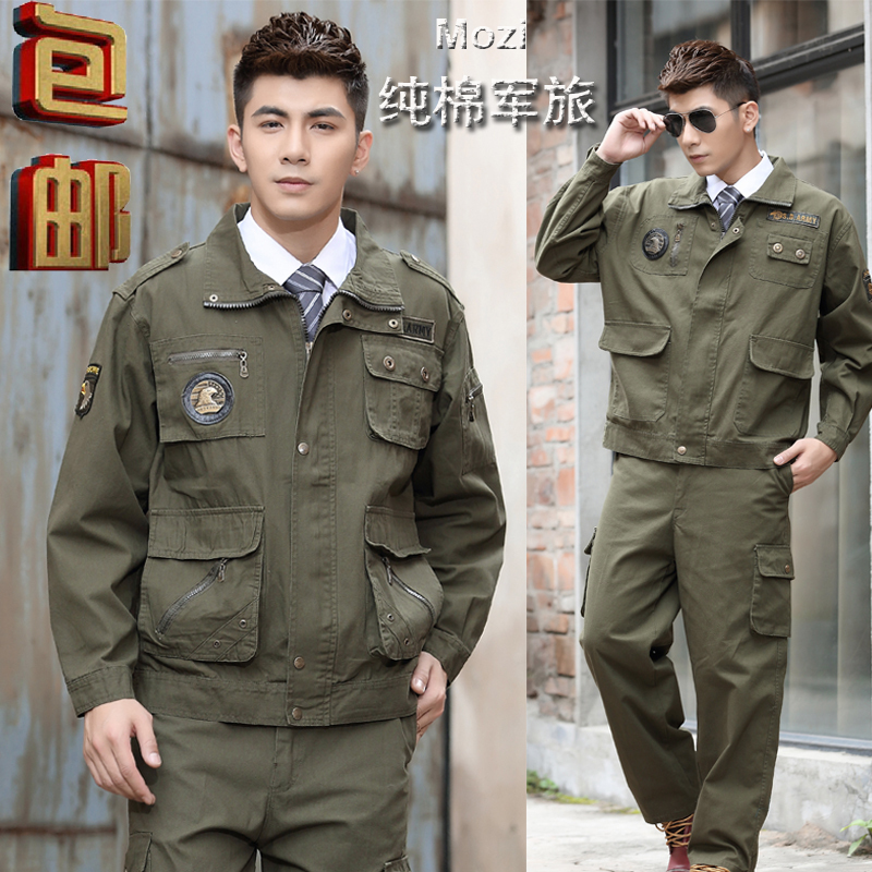 100% Cotton Men's Thin Military US Army Eagle Style Sets Fatigue Dress Jacket And Pant Military Set Suit