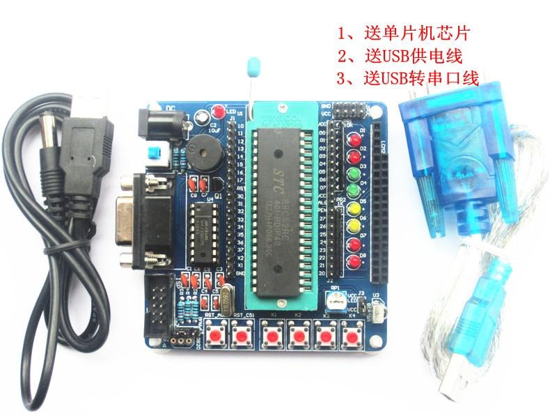 Special sales promotion AVR/51 MCU minimum system board AT89s52/STC89c52 microcontroller development board attiny13 avr minimum system core board development board