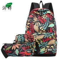Backpack female Korean version of the large capacity junior high school students high school students bag female travel bag