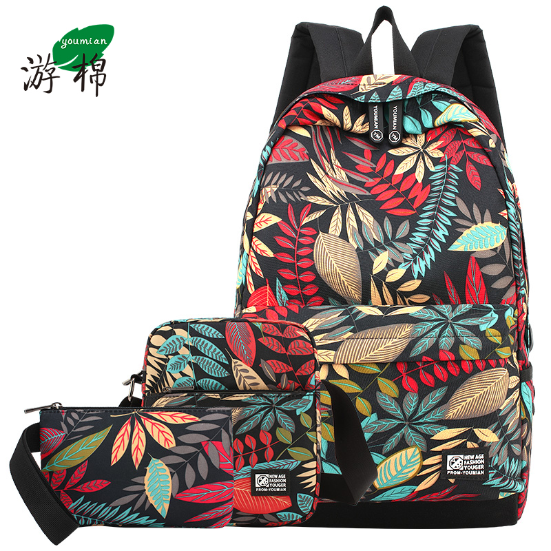 New Big Bag Female Travel Bag School Bag Student Bag Backpack Printing Waterproof Bag Youth Boy Girl Children's Bag