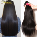Nadula Hair Products Malaysian Straight Hair 3 Bundles Malaysian Virgin Hair Straight 7a Straight Weave Sale Fast Free Shipping