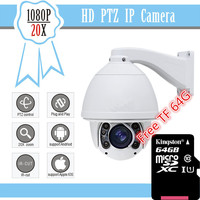 2016 CCTV Camera 20X Optical Zoom Blue Iris Full HD1080P Auto Tracking PTZ IP Camera With