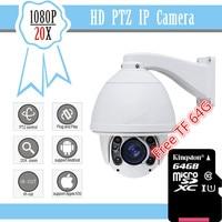 2016 CCTV Camera 20X Optical Zoom Blue Iris Full HD1080P Auto Tracking PTZ IP Camera With