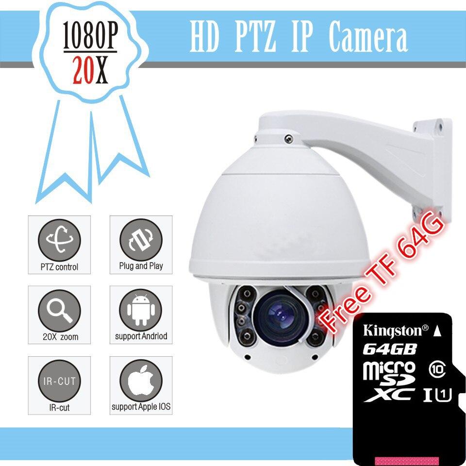 2016 CCTV Camera 20X Optical Zoom Blue Iris  Full HD1080P Auto Tracking PTZ IP Camera with wiper IR 150M High Speed Dome cctv camera 4x optical zoom auto iris hd1080p bullet 2mp ip camera ptz outdoor weatherproof night vision ir 30m 1audio optional