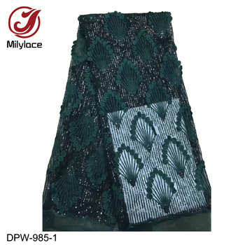 High Quality French Nigerian Sequins Net Lace African Tulle Mesh Sequence Lace Fabric for Party Dress DPW-985