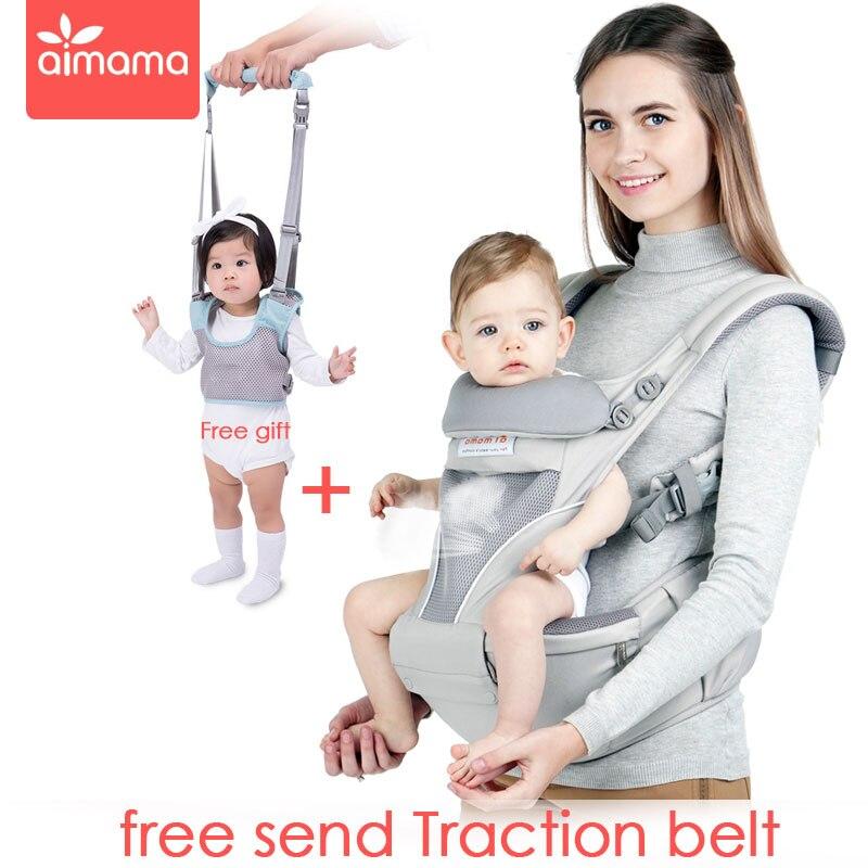 Aimama 0-36 месяцев многоцелевой хип кенгуру сиденье детский слинг рюкзак кенгуру Детские wrap тяж холодного воздуха