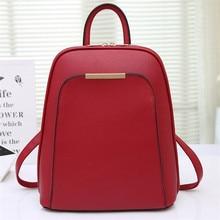 Женщины Повседневная Кожа PU Рюкзак Моды Красный Женские Девушки Путешествовать Школьные Рюкзаки Рюкзак Mochila