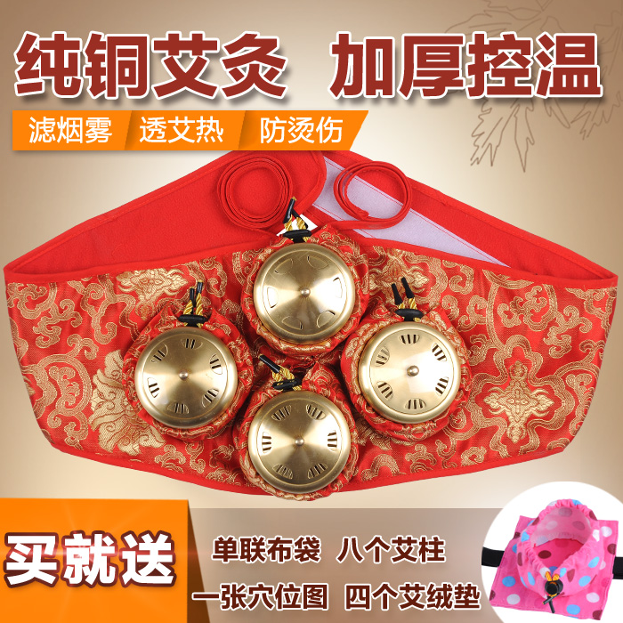 Copper moxibustion box querysystem cauterize pure moxa utensils moxa roll clothing copper cauterize querysystem spine moxa moxibustion box moxa box utensils