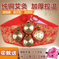 Copper moxibustion box querysystem cauterize pure moxa utensils moxa roll clothing
