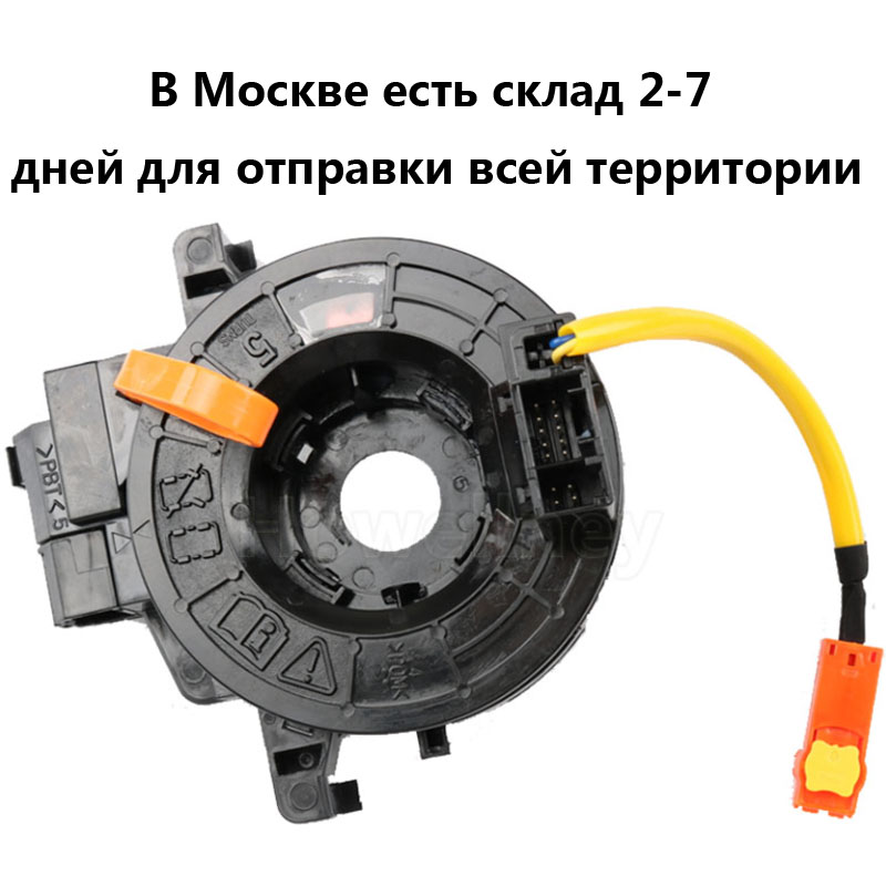 84306-0D070 843060D070 Combination Switch SPRG Cable Assy For Toyota Corolla Auris Hybrid Aygo Yaris Hybrid 84306-12110