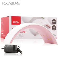 FOCALLURE SUN9C PLUS 24W UV LED Lamp for nails LED Dryer Polish Machine for Curing Nail Gel Art Tools(China)