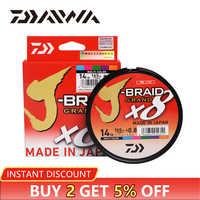 DAIWA J-BRAID GRAND żyłka 135 M/150 M 8 nici w oplocie PE linia morze sprzęt wędkarski 10 20 25 30 35 40 60LB wykonane w japonii