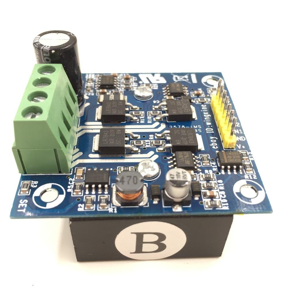 50A IMS-2B Single H Bridge Motor Driver Module PID For Arduino intelligent car цена