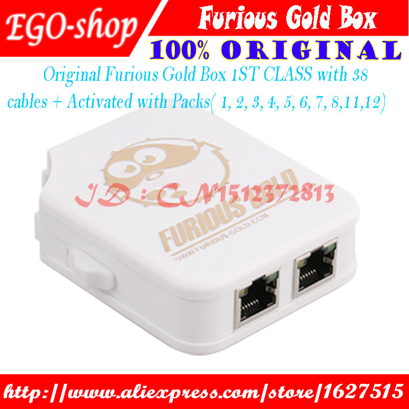 Gsmjustoncct 100%original Furious Gold Box 1ST CLASS With30 Cables Activated
