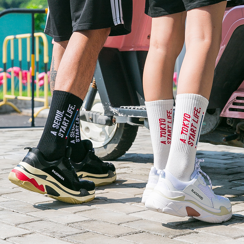 Men's Socks Trend Mark Fashion Funny Socks Man Cute Novelty Street Style Hip Hop Socks Men Cotton Casual Tube Socks For Male Streetwear Meias Sokken Customers First