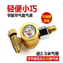 Energy-saving and gas-saving argon gas pressure reducing valve Small anti-drop pressure gauge energy-saving carbon dioxide mark jolly energy technology 2011 carbon dioxide and other greenhouse gas reduction metallurgy and waste heat recovery