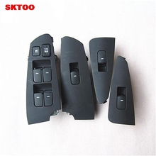 SKTOOfor Kia FORTE Driver front left Master power window Lifter switch Electric window glass switch With Panel Forte Koup Cerato sktoo for kia forte glass regulator switch left front door power window lift control switch