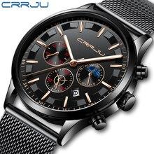 CRRJU для мужчин нержавеющая сталь сетки Кварцевые водонепроницаемые часы Multi-function Хронограф Дата дисплей наручные часы черный Relogio