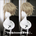 Dance with Devils Rem Kaginuki Cosplay Wigs Short Light Linen Synthetic Hair Men Male Anime Party Wig Hair Free Shipping