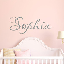 C055 Girls Name Decal - Wall Childrens Decals Bedroom Decor Personalized