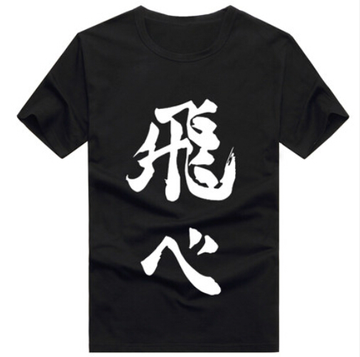 hot Sell Haikyuu!! cosplay T-shirt Cosplay Anime T Shirt Men Women Summer Cotton tops Tees