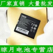 Original Li3720T42P3h605656 2000mAh Battery For ZTE V880H U819 N881F V965 Batterie Bateria