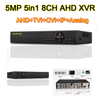 4CH 8CH 5MP 4MP 2MP 1MP 1080P 5in1 XVR AHD DVR NVR TVI CVI IP Video