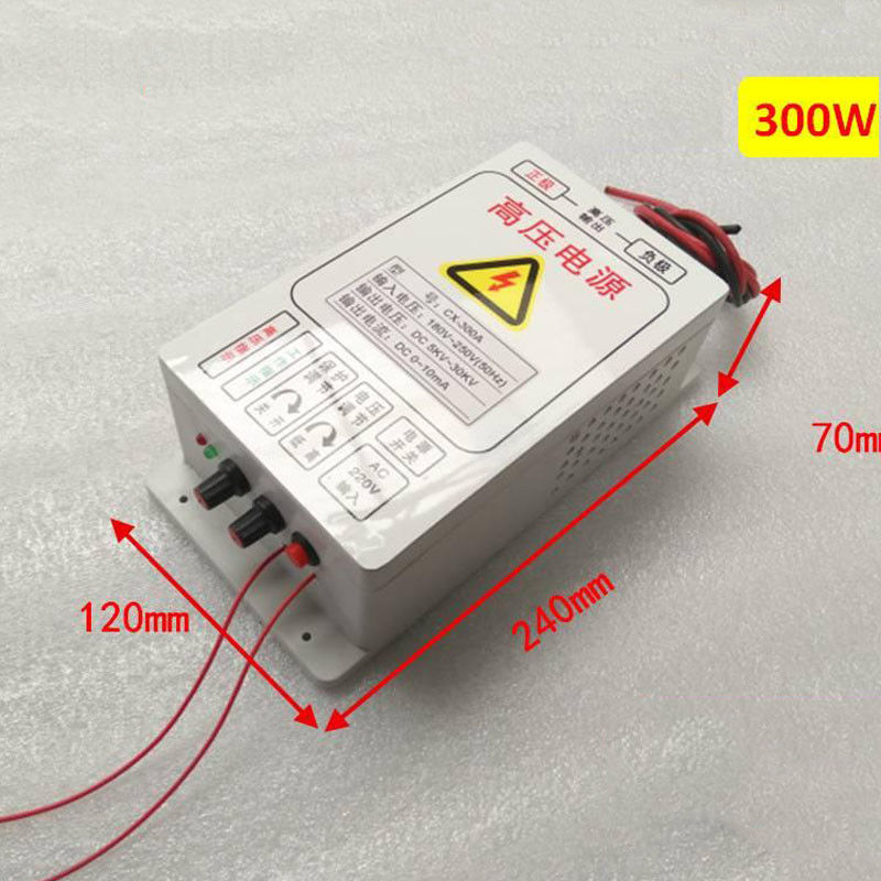 New High Voltage Power Supply With 30KV 300W Output For Removing Smoke Lampblack цена