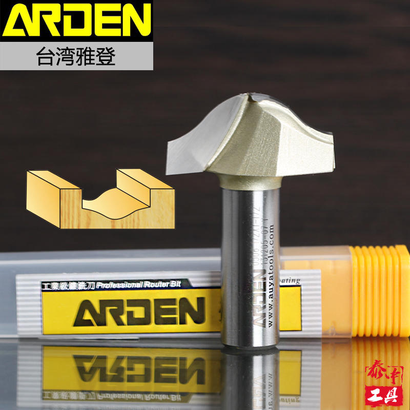 fresas para router Woodworking Tools Trim Arden Router Bit- 1/2*3/4 - 1/2 Shank - Arden A0506014 fresas para router woodworking tools 45 deg chamfer arden router bit 1 4 1 4 1 4 shank arden a0209014