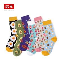VVQI Autumnwinter socks woman Korean style long Harajuku Japan cute Avocado  Ice cream funny gift box novelty