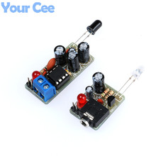 DIY Kit Infrared Wireless Module WIFI IR Sound Voice Infrared Transmission Module Suite Ele