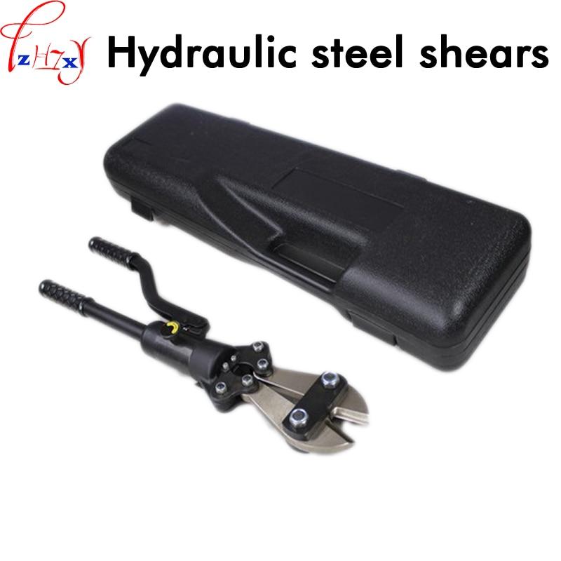 цена 1pc Hydraulic bar shears YQ-12B multi-function manual rebar cut 4-12mm hydraulic rebar cutter hydraulic tools