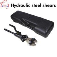 1pc Hydraulic bar shears YQ 12B multi function manual rebar cut 4 12mm hydraulic rebar cutter hydraulic tools
