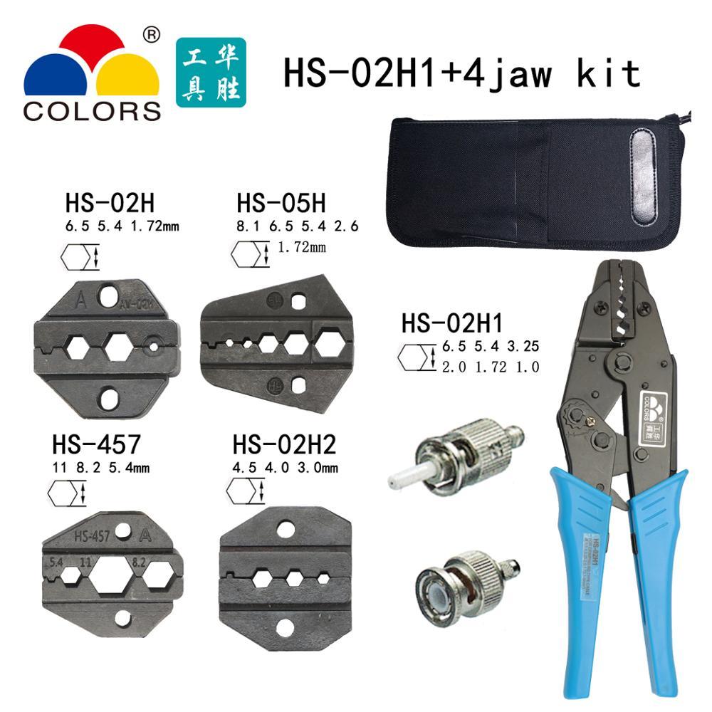 HS-02H1 Coaxial Cable Crimping Tool RG55 RG58 RG59,62,140,141,210 Belden 8279,8281,9231,9141,4C,5C,7CSMA/BNC Connectors Pliers